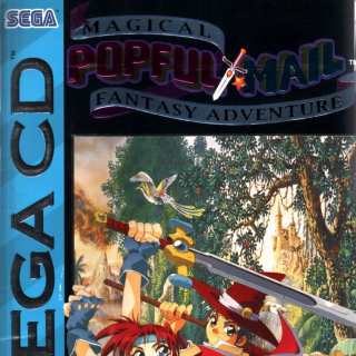 Sega CD Box