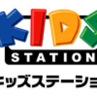 Kids Station, Inc.
